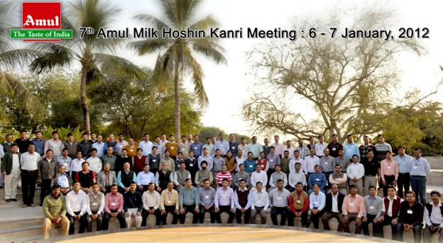 7th Amul Milk Hoshin Kanri Meeting