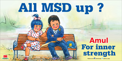 All MSD up ?