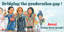 Bridging the genderation gap!